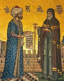 Gennadios_II_and_Mehmed_II.jpg