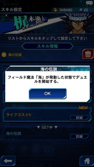 fc2blog_20170208200022aef.jpg