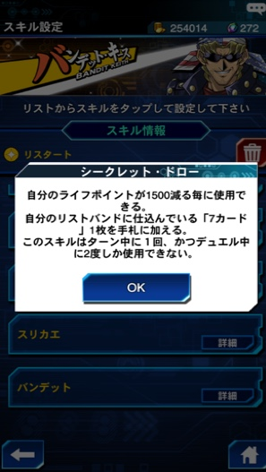 fc2blog_20170210004231b33.jpg