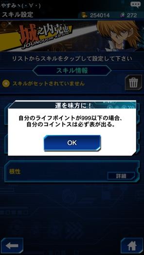 fc2blog_20170210005330c84.jpg