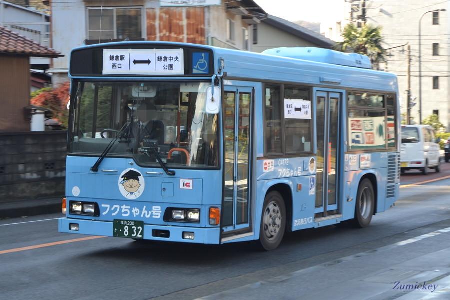 C4172 鎌50