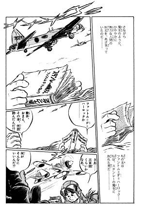 senjou_stanley_ebook_r.jpg