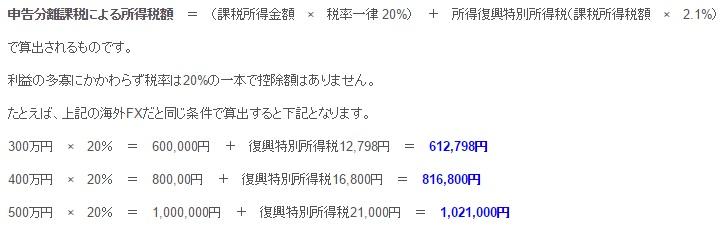 kaigaizei222222.jpg