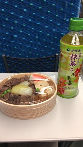 38 - Shinkansen