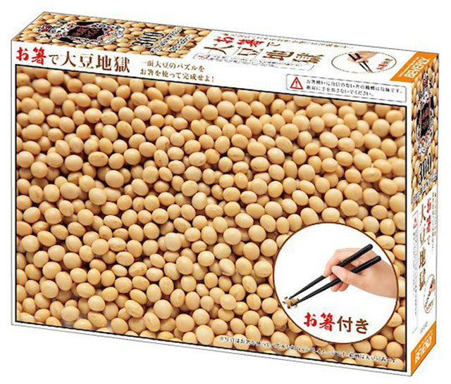 challenging-jigsaw-puzzle-soybean-japanese-1.jpg
