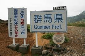 gunnma0849879551501656.jpg