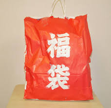 hukubukuro05446464454545.jpg