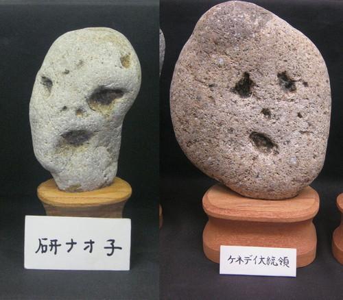 rockface-4.jpg