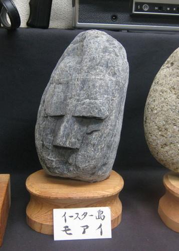 rockface-6.jpg