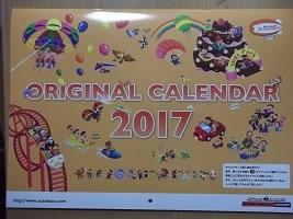 2017ABカレンダー