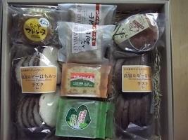 ヤマウラ2017.1洋菓子