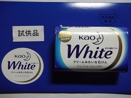 花王ホワイト2017.1