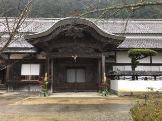 07日本建築