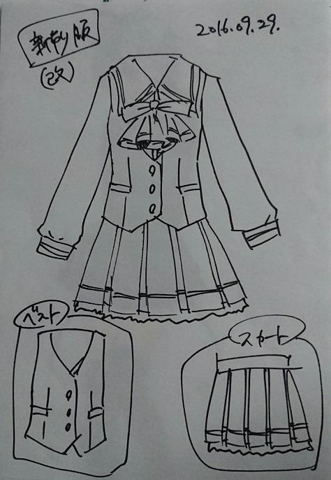 アイヴィルス学園(高等部)新制服