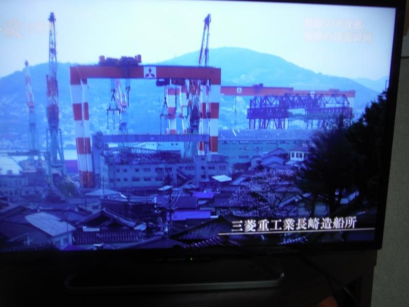三菱長崎造船所DSCF7933