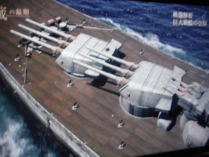 むさし主砲DSCF7930