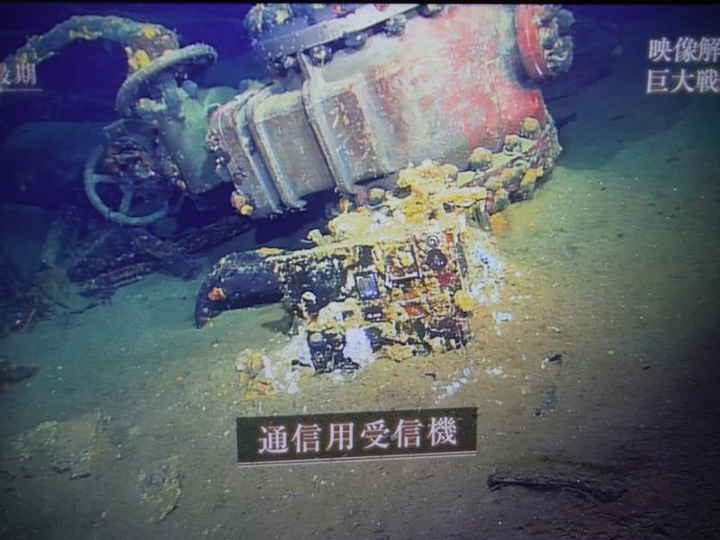 海底の武蔵野残骸DSCF7932