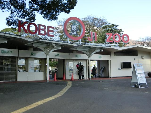 動物園王子 003