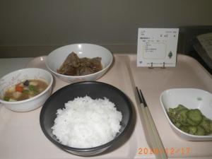 牛皿定食51