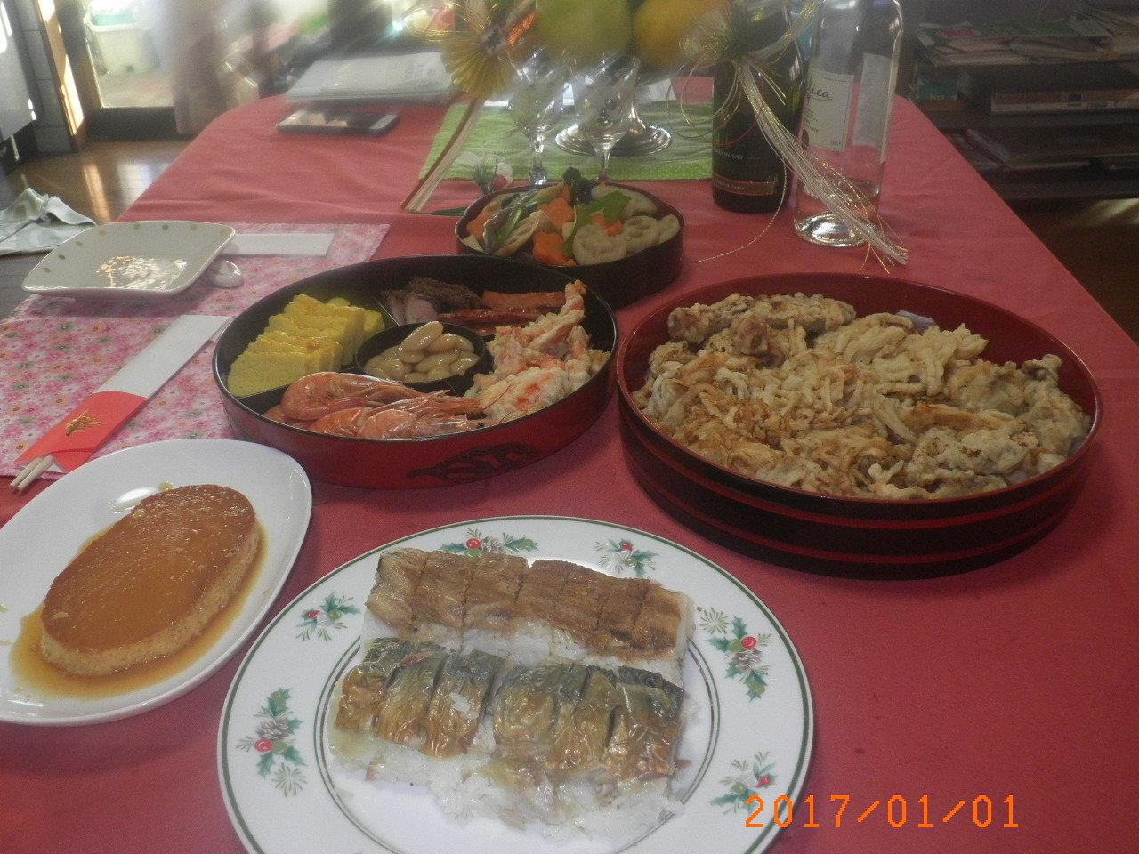 正月料理1