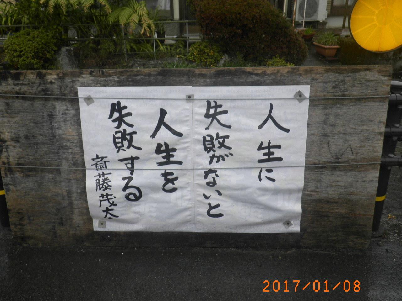 20170109172155ecc.jpg