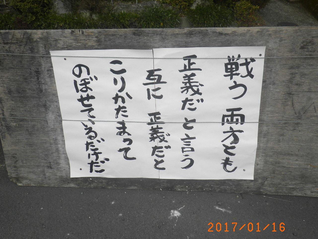 20170125180447177.jpg