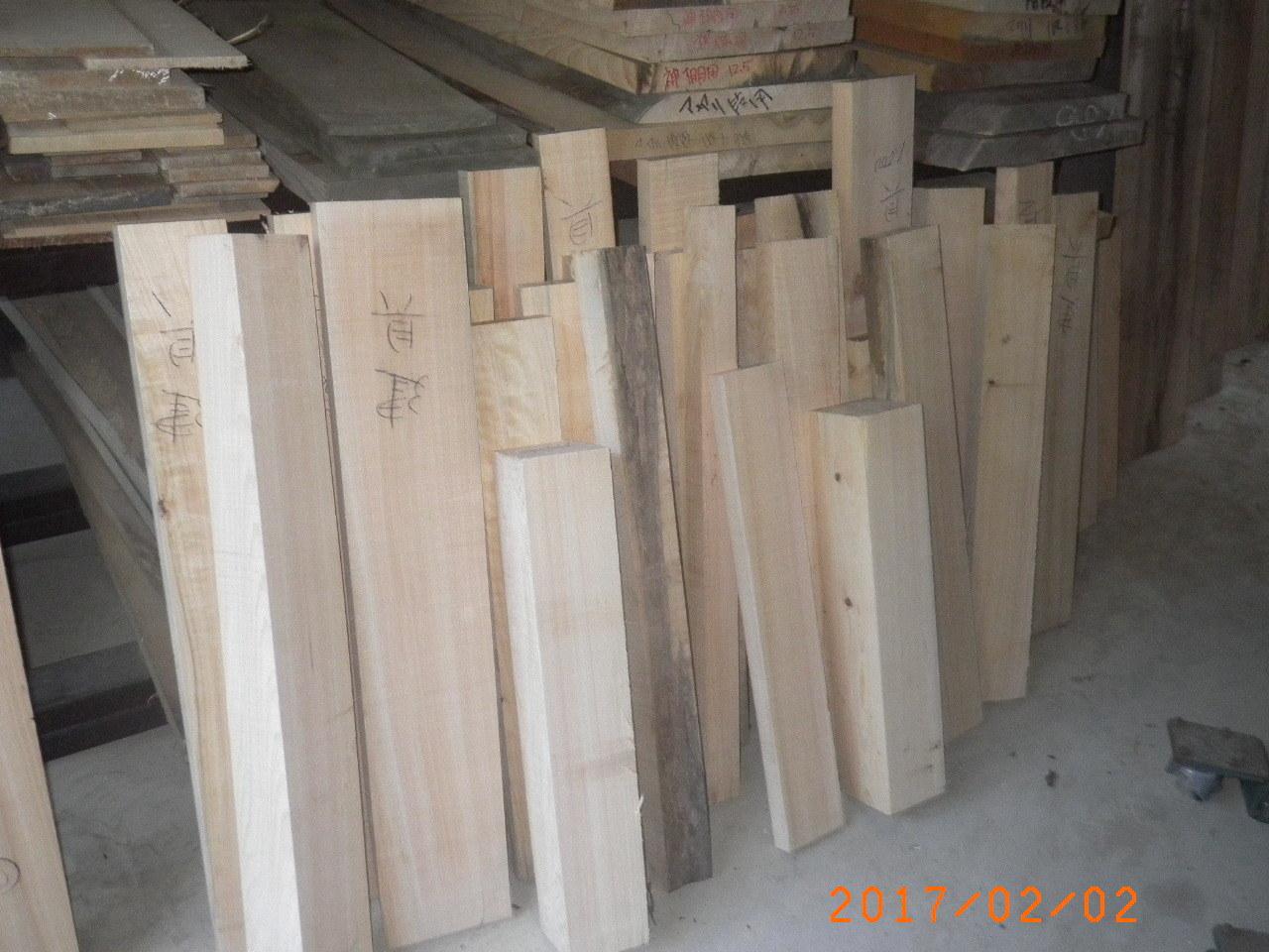 建具家具材2