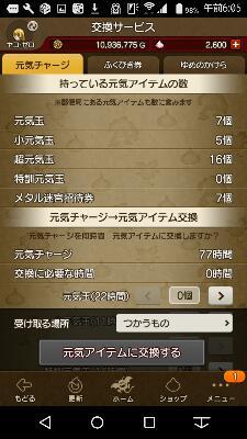 20170120061026a6b.jpg