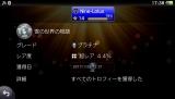 Ikenie_Trophy