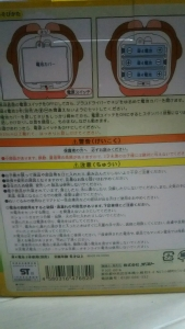 manekkoosaru3.jpg