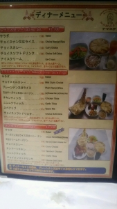 namasute4_5.jpg