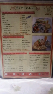 namasute4_6.jpg