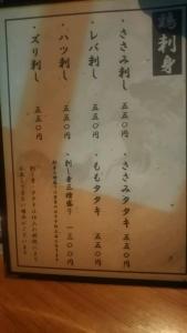 sanzoku7_10.jpg