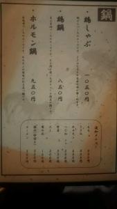 sanzoku7_11.jpg