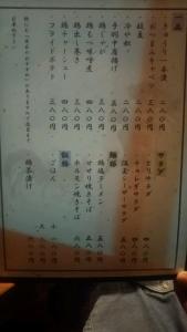 sanzoku7_13.jpg