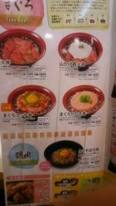 sukiya3_13.jpg