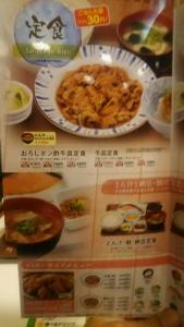 sukiya3_9.jpg