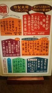 yoroi3_7.jpg