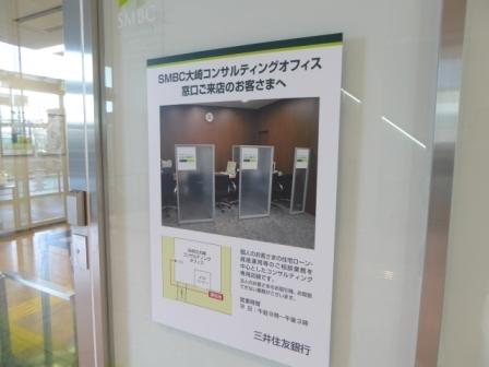 20160111-13.jpg