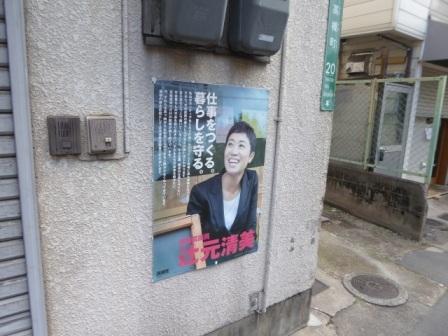 20161210-03.jpg
