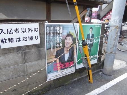 20161210-04.jpg
