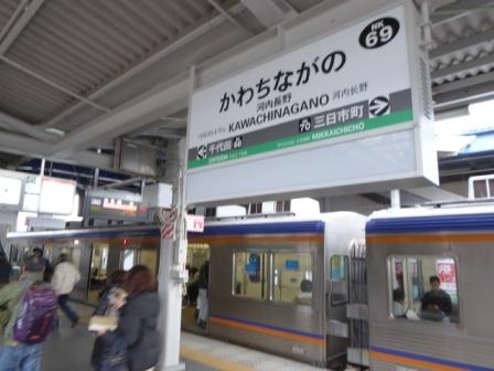 20161211-02.jpg