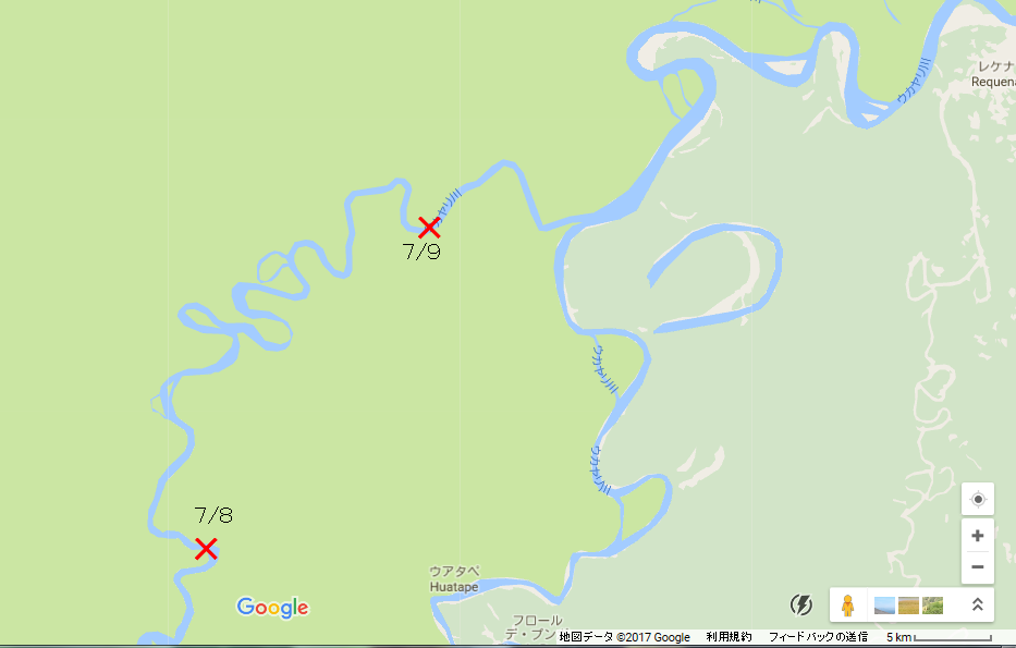 アマゾン地図14