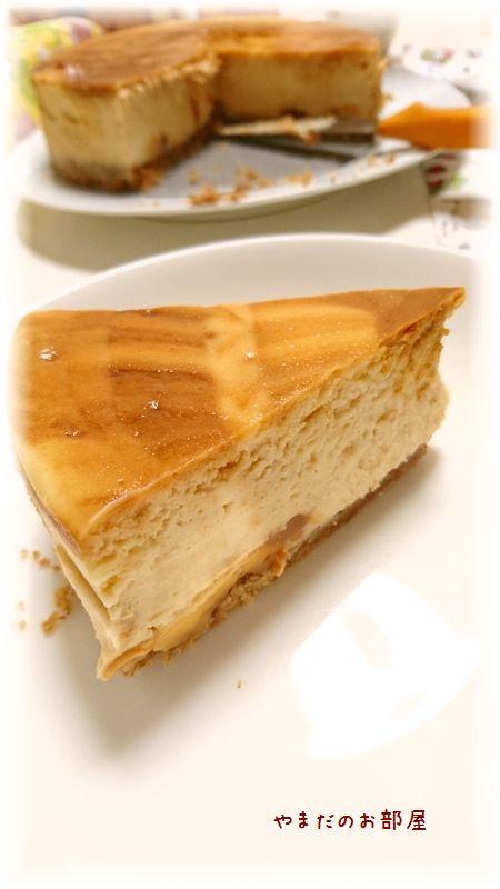 キャラメルチーズケーキ②