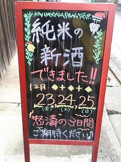 2016122300120000.jpg