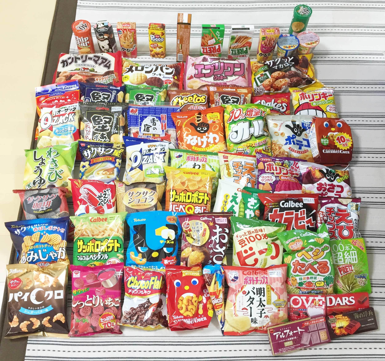 お菓子爆買い60個3