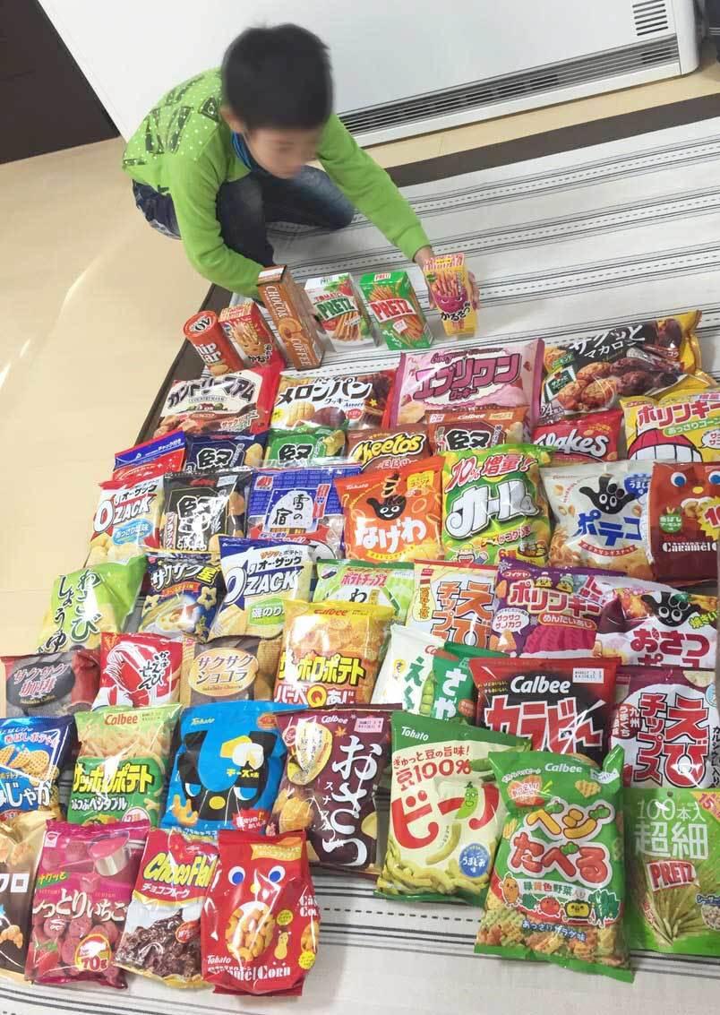 お菓子爆買い60個2