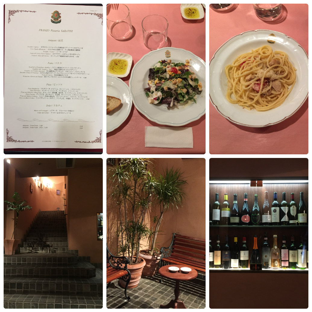 東京イタリアンレストラン