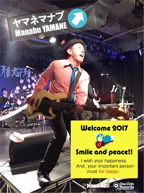 20170101-MANABI.jpg