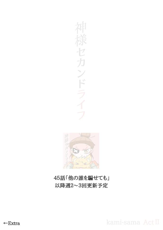 2life4410.jpg
